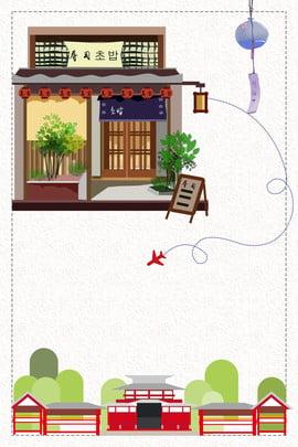 छोटे ताजा पोस्टर जापानी साहित्यिक पोस्टर न्यूनतम जापानी b   b पोस्टर , होमस्टे, छोटे ताजा पोस्टर, न्यूनतम जापानी पृष्ठभूमि छवि