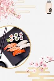 चेरी ब्लॉसम जापानी जापानी सुशी जेफायर , पृष्ठभूमि, ब्लॉसम, चेरी ब्लॉसम पृष्ठभूमि छवि