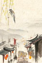 jiangnan सबसे सुंदर jiangnan दक्षिण सौंदर्य jiangnan छाप , प्रचार, शहर, पोस्टर पृष्ठभूमि छवि