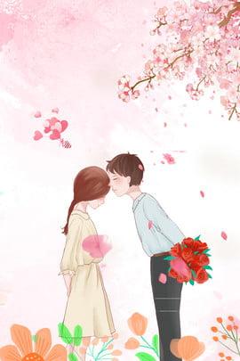 Love the Tanabata blind date couple cartoon Wedding Every Protagonist Imagem Do Plano De Fundo