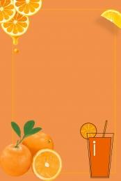 beverage juice ice orange , Juice, Ice, Summer Imagem de fundo