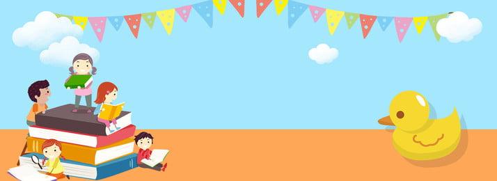 幼兒園 童趣 卡通 藍色, Banner, 可愛, 活動 背景圖片