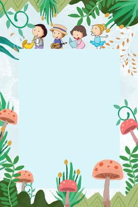 幼稚園 登録 夏 成長のゆりかご , 葉, 楽園を学ぶ, 文字 背景画像