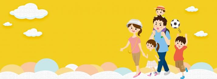 Kindergarten school enrollment school opening kindergarten enrollment Kindergarten Graphic Design Imagem Do Plano De Fundo
