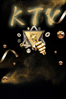 ktv इवेंट पोस्टर psd चैलेंज माइक्रोफोन सिंगिंग नाइट , पृष्ठभूमि, चैलेंज माइक्रोफोन, सामग्री पृष्ठभूमि छवि