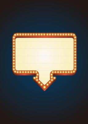 ktv बार शरारत फिल्म , कैसीनो, बार, विज्ञापन पृष्ठभूमि पृष्ठभूमि छवि