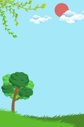 green lawn grass green grass , Lawn, Green, Sky ภาพพื้นหลัง