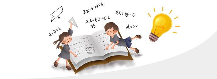 aprendizaje de conocimientos simplicidad educación banner luz eléctrica, Ciencia, Educación, Aprendizaje Imagen de fondo