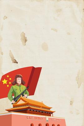 学習 おじさんlei feng lei feng 工芸品 , 赤い旗, 花壇, 工芸品 背景画像