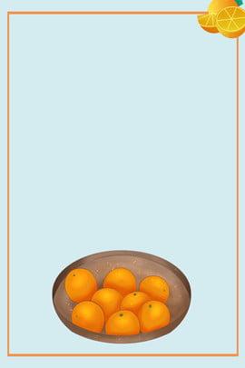 light white fresh orange apple pear , Pear, H5 Background Material, Green Leaf Фоновый рисунок