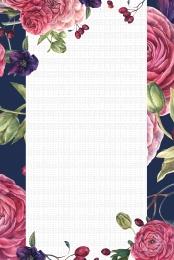 कला छोटे ताजा हाथ से पेंट किए हुए फूल फूलों की बॉर्डर , हाथ से पेंट की हुई पृष्ठभूमि, कला, फूलों की बॉर्डर पृष्ठभूमि छवि