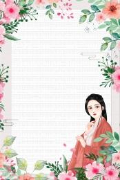 कला विंटेज चीन गणराज्य त्वचा की देखभाल , पुराने शंघाई, प्रचार, घटना पृष्ठभूमि छवि