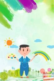 暑假培訓 暑期繪畫培訓 暑期兒童繪畫培訓 兒童繪畫培訓 , 暑期兒童繪畫培訓, 暑期繪畫培訓, 顏料桶 背景圖片