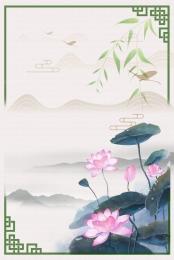 hình ảnh ánh trăng lotus pond hình ảnh ánh trăng lotus pond ao sen đẹp Ánh trăng , Lotus Pond Moonlight Pen, Poster, Lotus Pond Moonlight Moon Ảnh nền