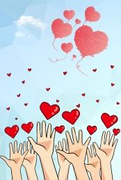 ngày từ thiện yêu thương chăm sóc người già tàn tật chăm sóc người già vẽ tranh tường người già , Từ, Quảng Cáo Dịch Vụ Công Cộng, Chăm Sóc Người Già Ảnh nền