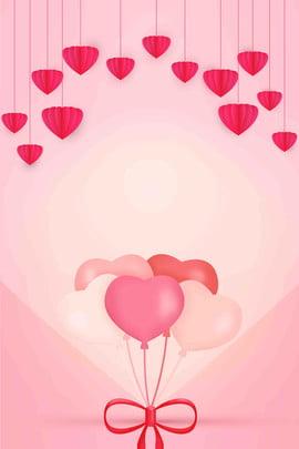 tình yêu từ thiện tuyên truyền poster , Trách Nhiệm, Nền Tảng, Tình Yêu Ảnh nền