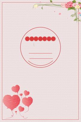 yêu từ thiện từ thiện từ thiện tình yêu , Thiện, 150ppi, Từ Thiện Ảnh nền