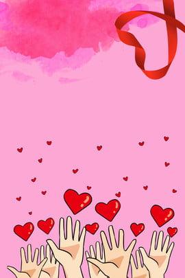 yêu từ thiện từ thiện từ thiện tình yêu , Từ Thiện, Thiết, Từ Thiện Ảnh nền