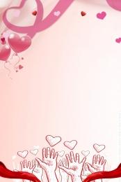 bán từ thiện tình yêu áp phích thiết kế mẫu nền , Công Khai, Vẽ Tay, Mẫu Ảnh nền
