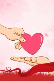 リレーを愛し 愛を込めて 愛 慈善団体 , 愛を込めて, 慈善団体, 宣伝 背景画像