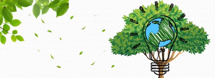 bảo vệ môi trường carbon thấp xanh du lịch carbon thấp tuổi thọ carbon thấp, Tuổi Thọ Carbon Thấp, Bóng đèn, Bảo Vệ Môi Trường Ảnh nền