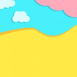 macaron color yellow geometric , Macaron, Clouds, Flat Фоновый рисунок