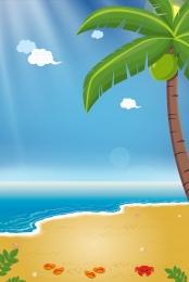 商場清爽盛夏海報圖片下載 生活廣場 清爽盛夏 商場海報 , 藍色背景, 商場海報, 清爽盛夏 背景圖片