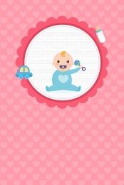 商場促銷 優惠酬賓 母嬰產品 嬰兒產品 , 優惠酬賓, 商場促銷, 母嬰產品紙尿褲促銷海報背景 背景圖片