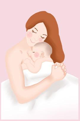 母嬰護理中心 宣傳 海報 背景模板 , 海報, 母嬰護理中心宣傳海報背景模板, 月子中心 背景圖片