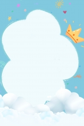 母嬰用品 母嬰海報 母嬰促銷 嬰兒 , 母嬰海報, 嬰兒護理, 母嬰用品海報背景素材 背景圖片