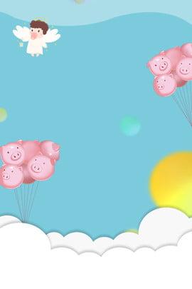母嬰用品海報 母嬰促銷 嬰兒 嬰兒護理 , 母嬰促銷, 嬰兒, 氣球 背景圖片