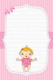 母嬰用品海報 母嬰促銷 嬰兒護理 母嬰會場 , 母嬰促銷, 品牌特惠, 母嬰用品海報背景素材 背景圖片