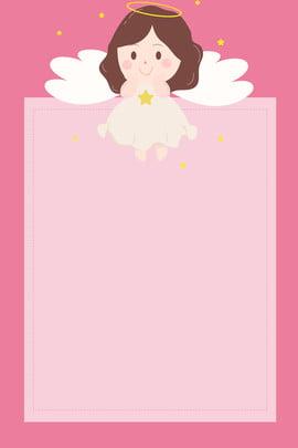 母嬰用品海報 母嬰促銷 嬰兒 嬰兒護理 , 嬰兒, 母嬰促銷, 母嬰會場 背景圖片