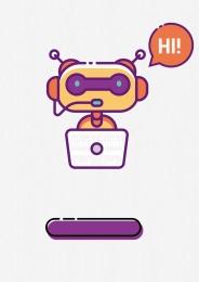 app スタートアップページ 祖父 mbeスタイル , 赤, 老人, 漫画 背景画像