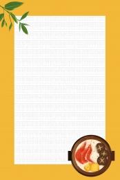 भोजन खानपान रेस्तरां मेनू भोजन की कीमत सूची , एकल पृष्ठ पोस्टर, Takeaway मेनू, पृष्ठभूमि पृष्ठभूमि छवि