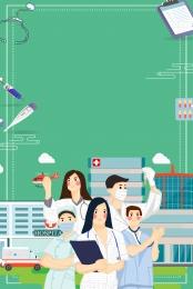 medical health doctor medical poster , Medication Safety, Poster, Medical Poster ภาพพื้นหลัง