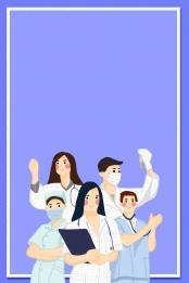 medical health medical research medical testing medical testing , Medical Testing, Medical, Health ภาพพื้นหลัง