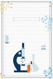 medical research medicine dna genetics , 150ppi, Medical Research, Genetics Imagem de fundo