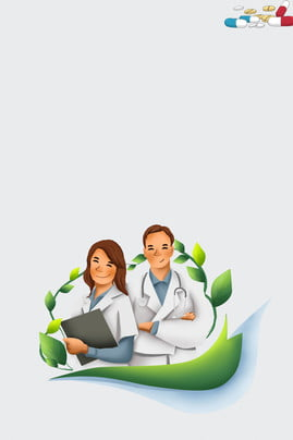 醫院文化 醫院 醫路有我 醫院護士 分層文件 醫院文化形象 平面設計背景圖庫