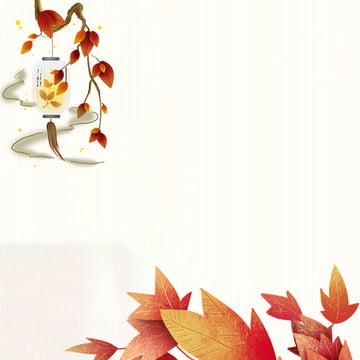 मध्य शरद ऋतु समारोह मध्य शरद ऋतु समारोह शरद ऋतु मेपल का पत्ता शरद ऋतु मुख्य चित्र , चीनी, मुख्य चित्र, मध्य शरद ऋतु समारोह पृष्ठभूमि छवि