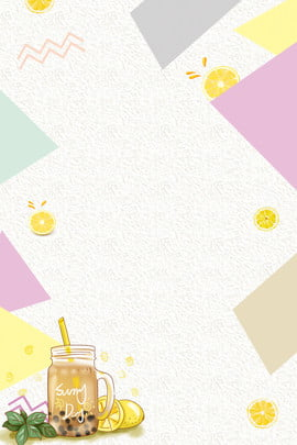 दूध चाय की दुकान कोल्ड ड्रिंक की दुकान की कीमत सूची psd दूध की चाय की दुकान की कीमत की सूची कोल्ड ड्रिंक की दुकान की कीमत की सूची psd प्रारूप , Psd प्रारूप, पृष्ठभूमि, कोल्ड ड्रिंक की दुकान की कीमत की सूची पृष्ठभूमि छवि