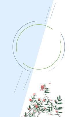 minimalist august autumn august hello , Autumn, Fresh Poster, Hello August Фоновый рисунок