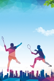 minimalistic badminton sport fitness poster psd layered background , Simplicity, Badminton, Sports Background image