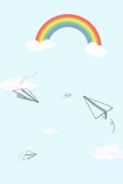 न्यूनतम कार्टून बचपन सपना , स्तरित, पोस्टर, न्यूनतम पृष्ठभूमि छवि