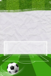 minimalist फुटबॉल प्रशिक्षण वर्ग नामांकन पोस्टर पोस्टर पृष्ठभूमि , प्रशिक्षण पाठ्यक्रम, पृष्ठभूमि, पोस्टर पृष्ठभूमि पृष्ठभूमि छवि