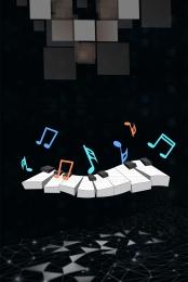 minimalist संगीत समारोह पोस्टर पृष्ठभूमि टेम्पलेट काले , शीट संगीत, पृष्ठभूमि, टेम्पलेट पृष्ठभूमि छवि
