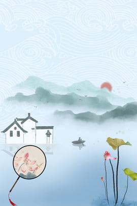 レトロ 魅力 ミニマリスト 中国の要素 , 古典的です, 古代, 中国の要素 背景画像