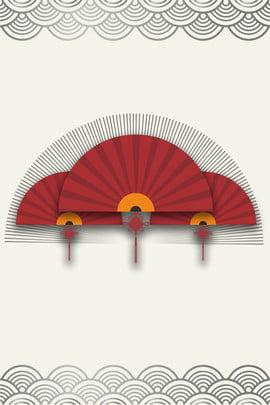 レトロ 魅力 ミニマリスト 中国の要素 , ミニマルなレトロクラウドファン要素ポスターの背景, 古代建築, 古典的な風合い 背景画像