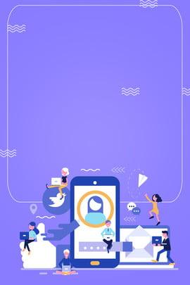 ファッションモバイルアプリ アップルアイコン モバイルショッピング ウェブショッピング , テンプレート, モバイルショッピング, モバイルappアプリ広告の背景 背景画像
