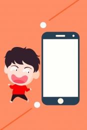 mobile aplikasi merah h5 , Watak, Promosi, H5 imej latar belakang
